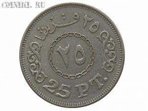 egipet-25-piastrov-2008-g.thumb.jpg.c1d465a7f6f255777d38948cb2457292.jpg