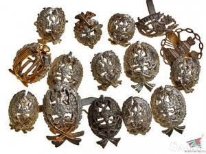 kuplyu-znaki-zhetony-medali-ordena.9.b.thumb.jpg.5fad5ceaeaaccb24ee5ec37be2c65775.jpg