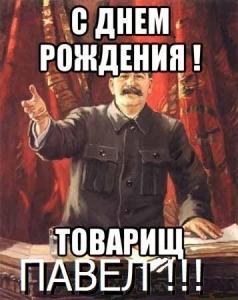 stalin_42728790_orig_.thumb.jpg.4d3b8b06dc45bb40d778611662b2de53.jpg