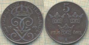 Швеция 5 эре 1949  26.jpg