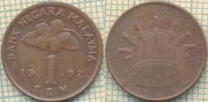 Малайзия 1 сен 1992 39.jpg