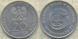 Польша 20 зл 1978 22.jpg