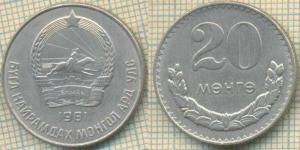 Монголия 20м 1981  45.jpg