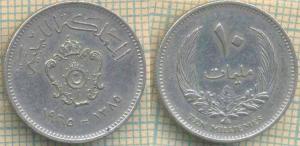 Ливия 10 миллим 1965  47.jpg