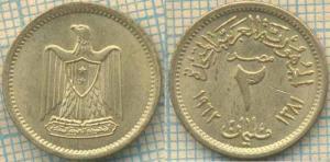 Египет 2 миллима 1962  51.jpg