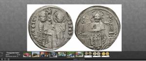 2018-02-08 12_01_43-Jigsaw Planet - ReneDeDoryville - Coins - Serbia - 1 Denar Stefan Uros II. Milut.png