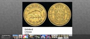 5a7c1c0b8e92b_2018-02-0812_44_04-JigsawPlanet-ReneDeDoryville-Coins-Greenland-1Krone-1926.thumb.png.0fa622fe9b7e4de46dfe27eb38483dd4.png