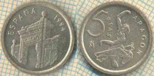 Испания 5 песет 1994  55.jpg