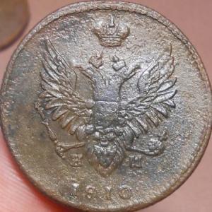 монеты 425.jpg