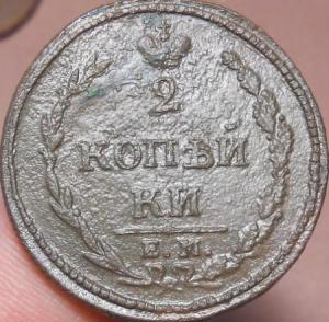 монеты 426.jpg