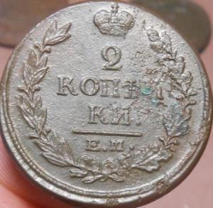 монеты 428.jpg