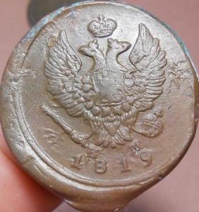 монеты 429.jpg