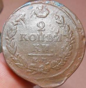 монеты 430.jpg