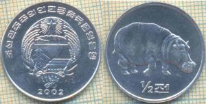 С Корея 2002 1 2чона бегемот  67.jpg