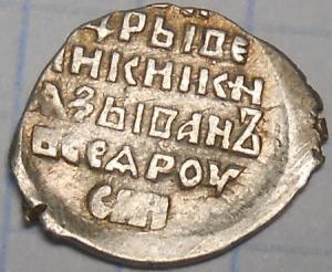 монеты 478.jpg