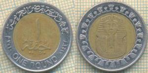 Египет 1 фунт 2010  73.jpg