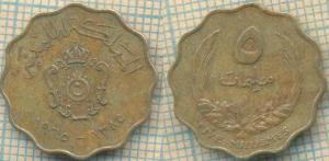 Ливия 5 миллим 1965  77.jpg