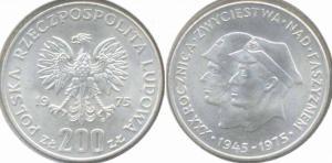 Польша 200 злотых 1975   13.jpg