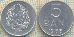 Румыния 5 бани 1966  104.jpg