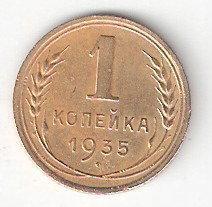 1 kop-1935c sht.2.G p.jpg