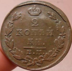 монеты 538.jpg