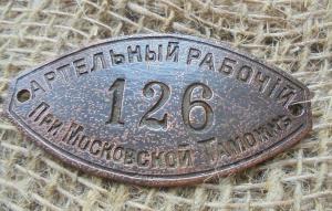 DSC02862цц.jpg