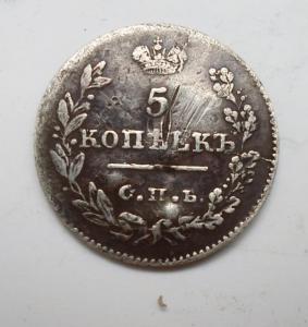 SAM_1861.JPG