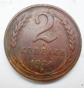 SAM_1866.JPG