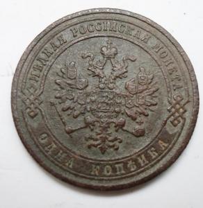 SAM_1885.JPG
