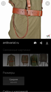Screenshot_20180205-145840.png