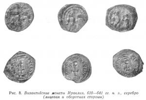 bader-smirnov-1954-26.jpg