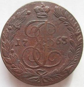 5-1763.JPG