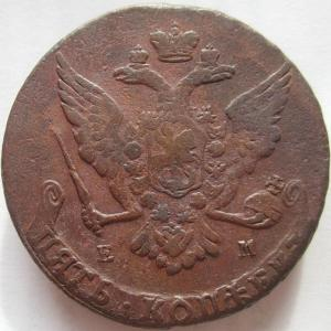 5-1765-1.JPG