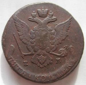 5-1767-1.JPG