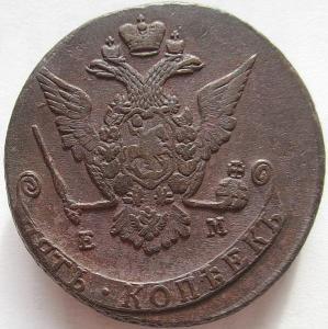 5-1771-1.JPG