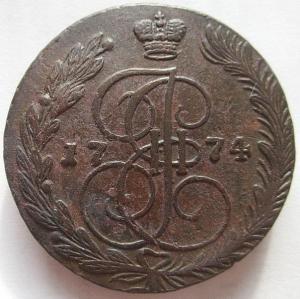 5-1774.JPG