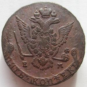 5-1776-1.JPG