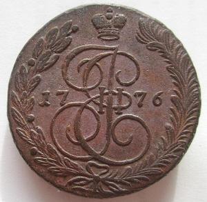 5-1776.JPG