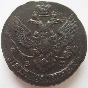 5-1788-2.JPG