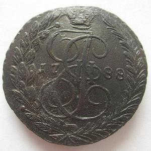 5-1788.JPG
