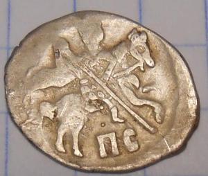 монеты 678.jpg