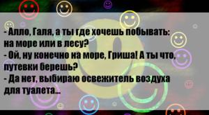 Screenshot_2018-03-17-22-37-30-1.png