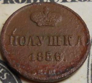 монеты 825.jpg