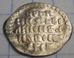 монеты 847.jpg