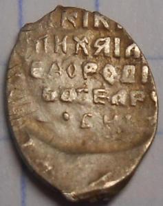 монеты 843.jpg