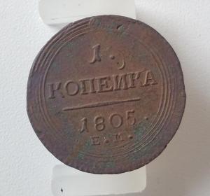 1к1805 (4).jpg