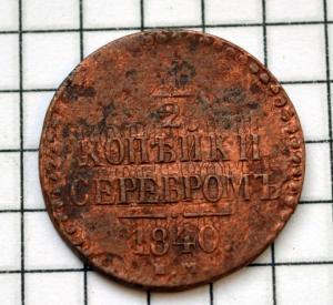DSC_5941 (Custom).JPG