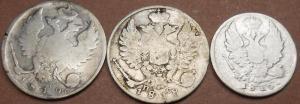 монеты 870.jpg