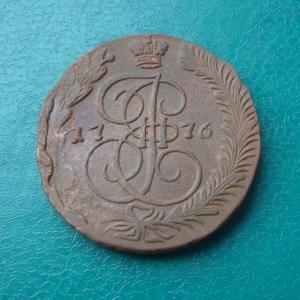 5 коп.1776 венз1..jpg