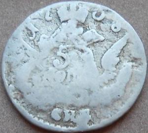 монеты 916.jpg